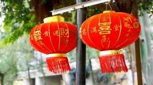 red lanterns Chinese New Year