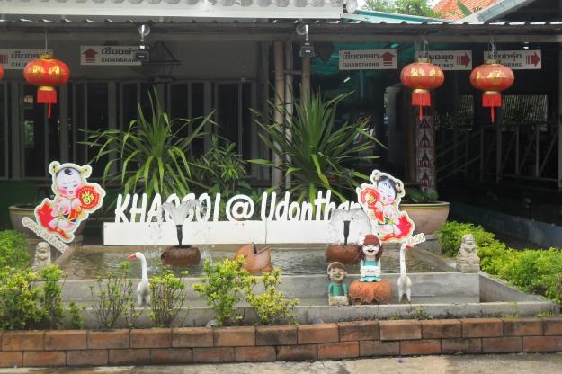 khow soi sign udon