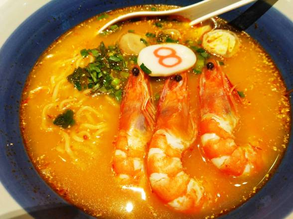 Tom Yum Goon