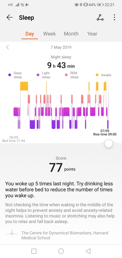screen shot huawei phone fitness app