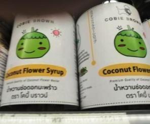 Coconut flour syrup
