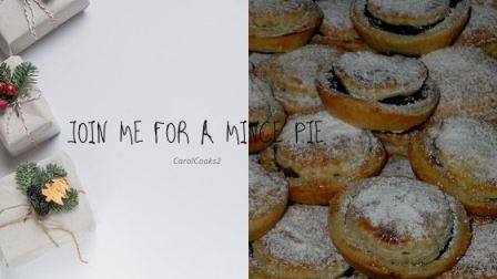 Join me for a Mince Pie