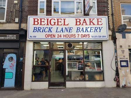 beigel bakery-3254475_640